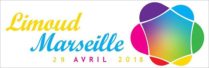 Conférence de Laurence Benveniste au Limoud Marseille